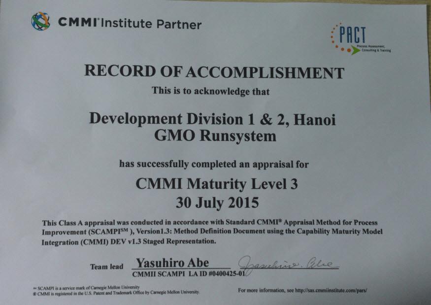 cmmi-1