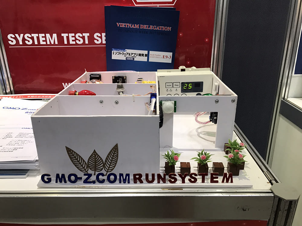gmo-zcomrunsystem-1